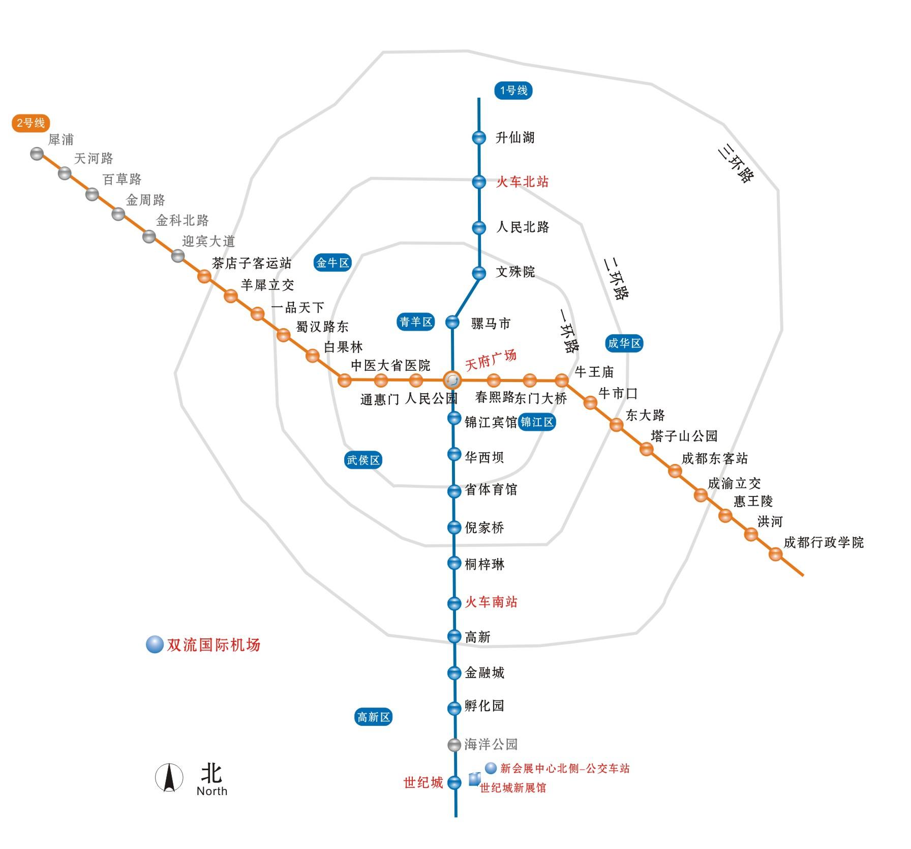 成都地铁2号线开通_成都地铁规划图_成都地铁规划线路图_成都地铁规图片